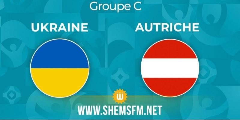 بطولة أمم أوروبا: برنامج مباريات الجولة الأخيرة من الدور الأول للمجموعتين الثانية والثالثة