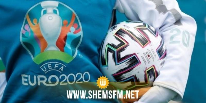 EURO 2020 : le programme des matches de ce lundi