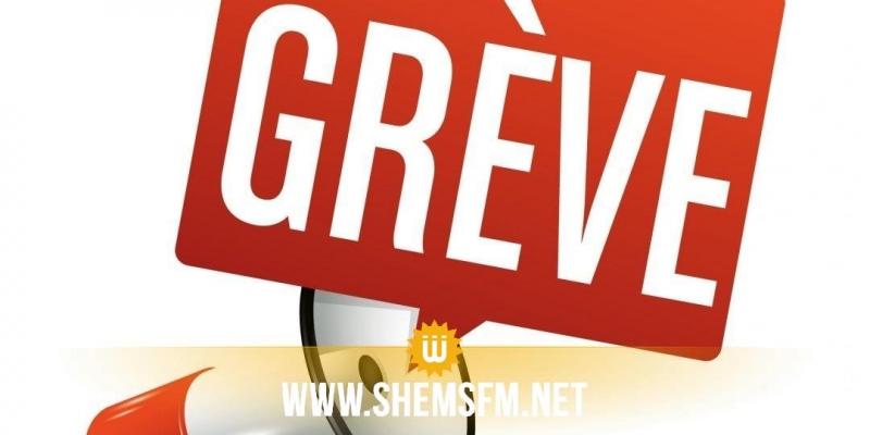 Une grève est prévue dans le secteur financier pour revendiquer les augmentations salariales