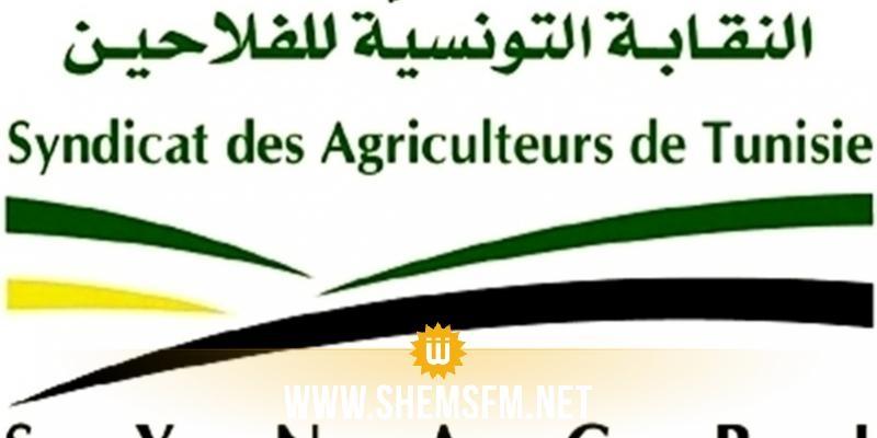 المجلس الوطني للنقابة التونسية للفلاحين يحل المكتب التنفيذي ويكلف لجنة بالاعداد للمؤتمر الثالث