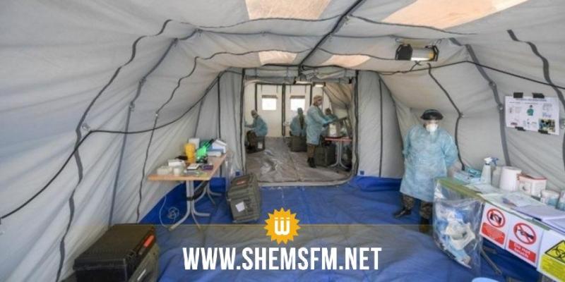 القيروان: انطلاق العمل بالمستشفى الميداني العسكري