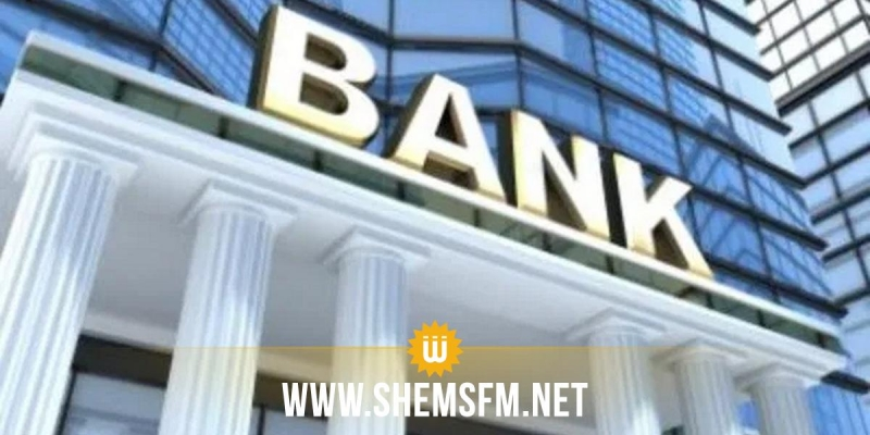 إقرار إضراب بيومين بالبنوك والمؤسسات المالية وشركات التأمين