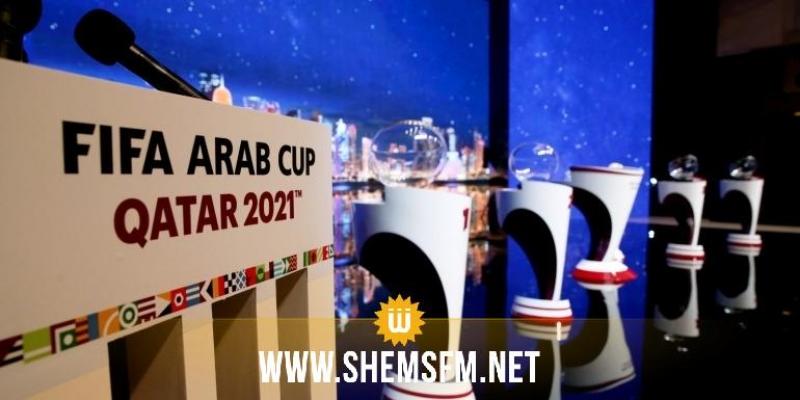 كأس العرب 2021: تأهل عمان وإلغاء مباراة الأردن وجنوب السودان