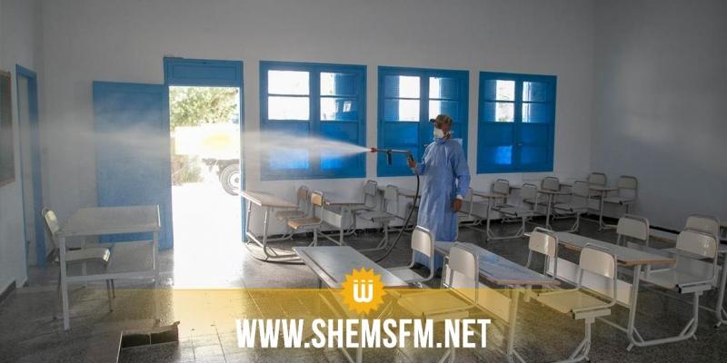 منوبة: إصابة مترشحين اثنين للبكالوريا بكورونا