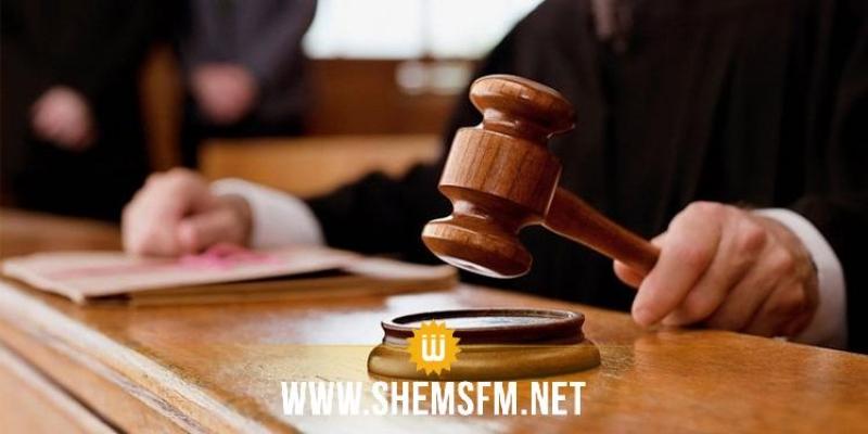 مدنين: القضاء يُبطل رسم وفاة لمواطن