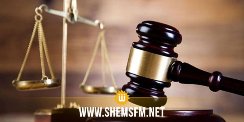 سليانة : اعتماد توقيت إداري واحد وتعليق العمل بالمحكمة الإبتدائية وبمحاكم النواحي التابعة لدائرتها مدّة أسبوع