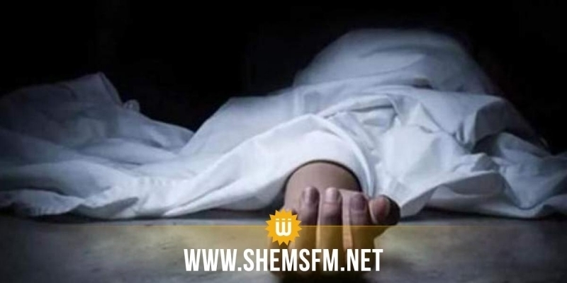 تبرسق: العثور على جثة كهل داخل دهليز بمنزله حفره بحثا عن الكنوز