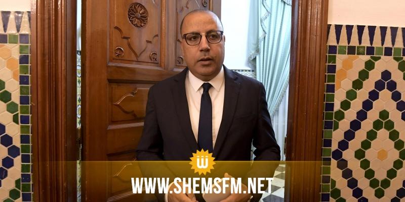 المشيشي يدعو للتثبت من المعلومات حول وفاة مواطنين مصابين بكورونا في القيروان جراء انقطاع الكهرباء