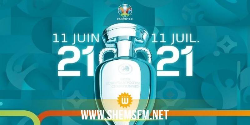 بطولة أمم أوروبا: برنامج مباريات الجولة الأخيرة من الدور الأول للمجموعة الرّابعة