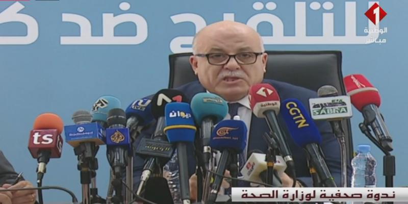 وزير الصحة: 'يجب تشديد الإجراءات في عدد من الولايات تفاديا لسيناريو القيروان وباجة'