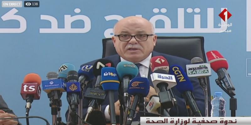 وزير الصحة يدعو الجمعيات والمجتمع المدني للمساهمة في مجابهة كورونا