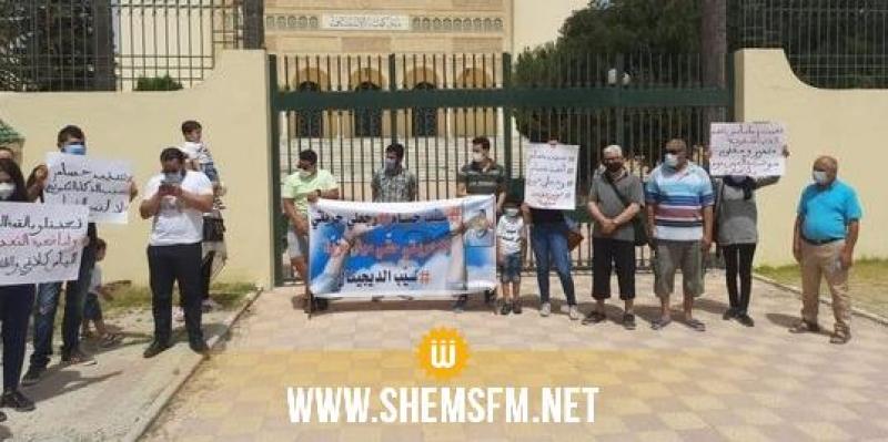 المنستير: مطالبة بإطلاق سراح الشاب حسام بوقرة الموقوف في قضية تعدين العملة المشفرة 'بيتكوين,