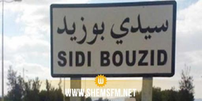 سيدي بوزيد: الفرع الجامعي للتعليم الثانوي يطالب السلط المعنية بحماية الأساتذة وتأمين الامتحانات