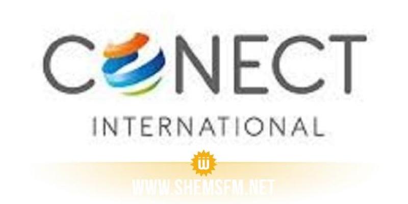 CONECT International appele à prioriser la vaccination des hommes d'affaires opérant dans le commerce international