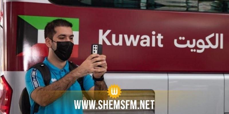 كأس العرب : منتخب الكويت يصل الدوحة واستعدادات بقية المنتخبات على قدم وساق