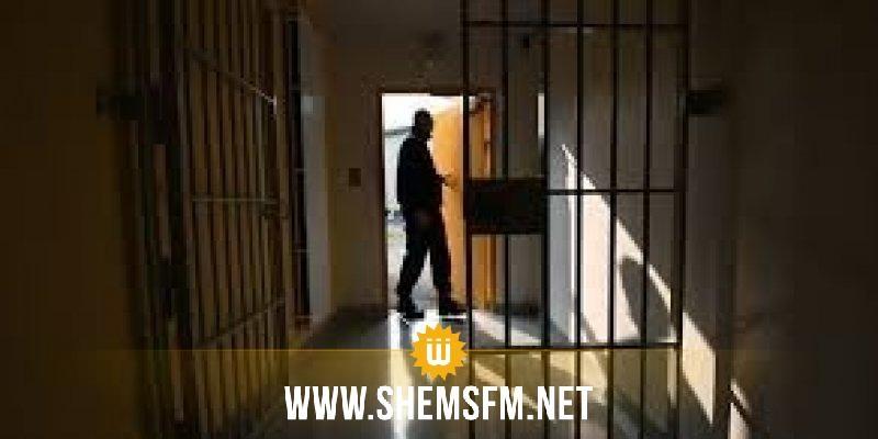 المنستير: إطلاق سراح حسام بوقرة الموقوف في قضية تعدين العملة المشفرة ''بيتكوين''