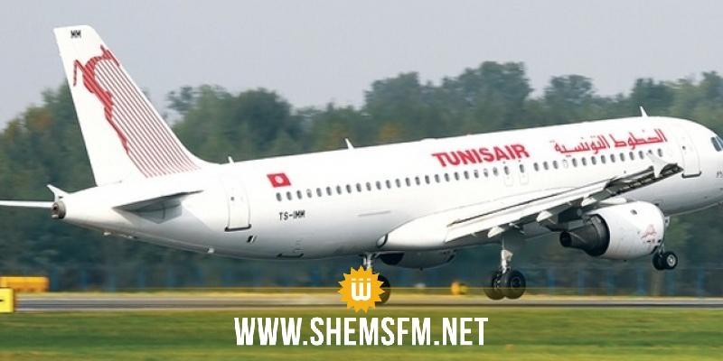 المنستير: وفاة مسافرة على متن طائرة الخطوط التونسية قادمة من نيس