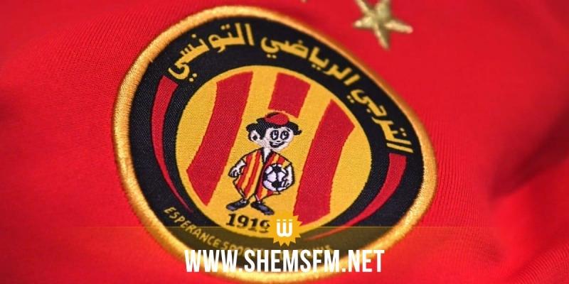 السلطات الأمنية المصرية ترفض حضور الجماهير مباراة الاهلي و الترجي
