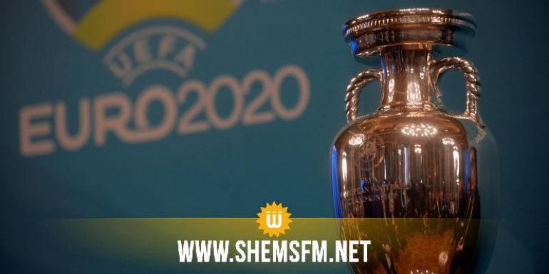 بطولة أمم أوروبا: برنامج مباريات الجولة الأخيرة من الدور الأول للمجموعتين الخامسة و السّادسة