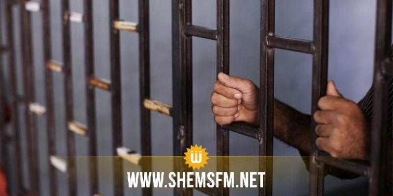 قبلي: سجين يتحصل على الاجازة التطبيقية في ادارة الأعمال بمعدل 17/20