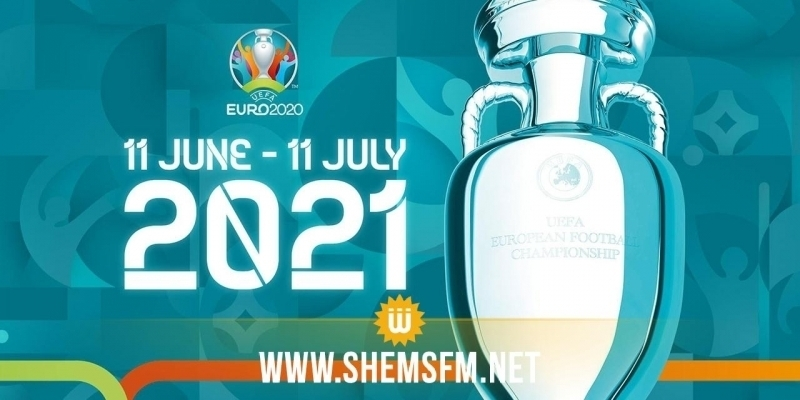 Euro 2020 : les matchs de ce mercredi