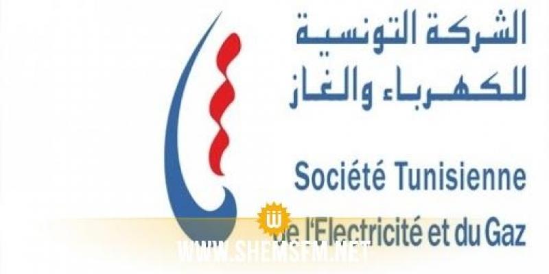 تطاوين: عدد من المناطق دون كهرباء غدا الخميس