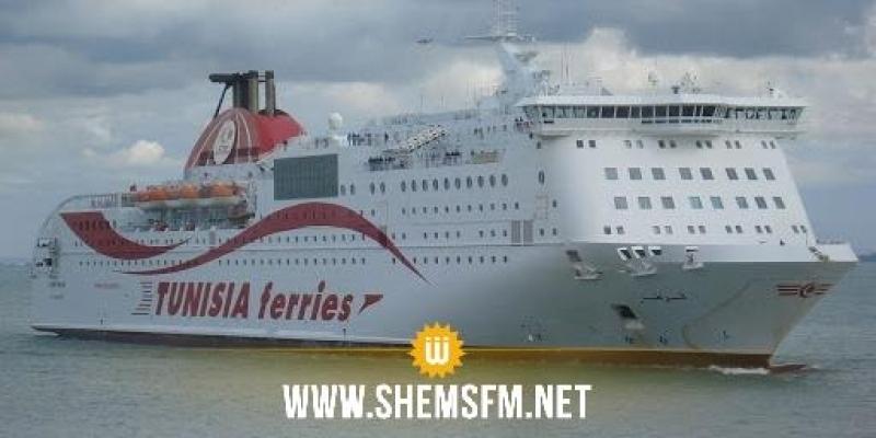 جرجيس: وصول باخرة قرطاج لميناء جرجيس على متنها 1205 مسافر