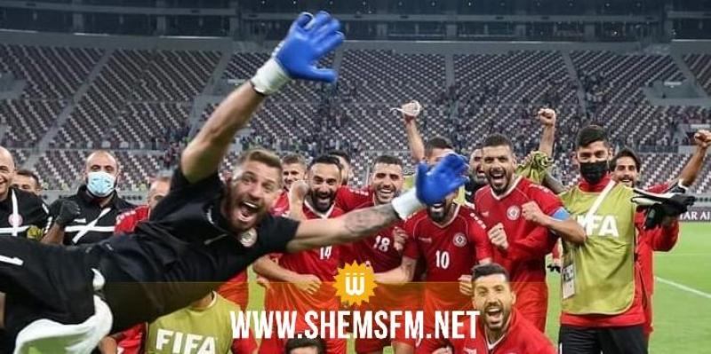 منتخب لبنان يتأهل لبطولة كأس العرب قطر 2021