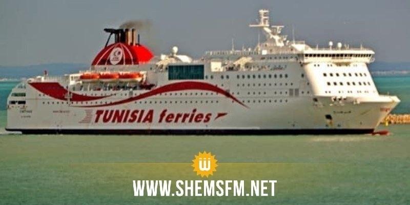جرجيس:  وزير النقل يكشف ماذا حدث في ميناء مرسيليا قبل انطلاق باخرة قرطاج