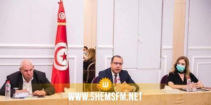 المشيشي خلال اجتماعه بالكتل الداعمة لحكومته: 'الوضع الاقتصادي والاجتماعي يفرض تضامن كل التونسيين'