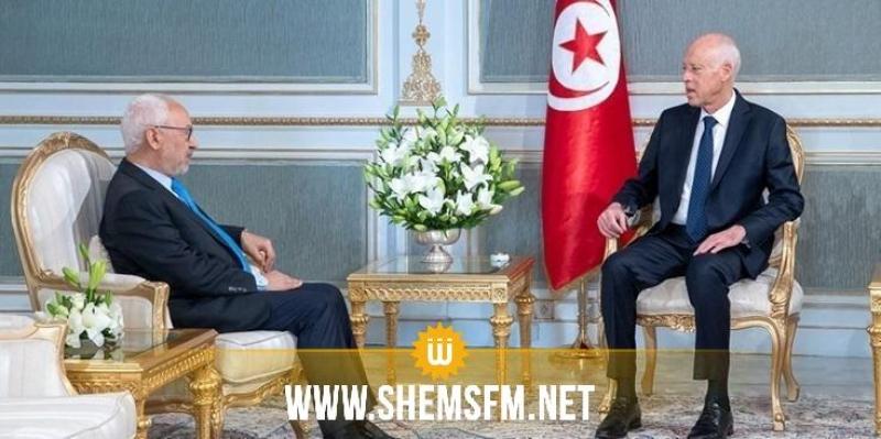مصادر مقربة من رئيس البرلمان: مؤشرات إيجابية جدا في لقاء قيس سعيد وراشد الغنوشي