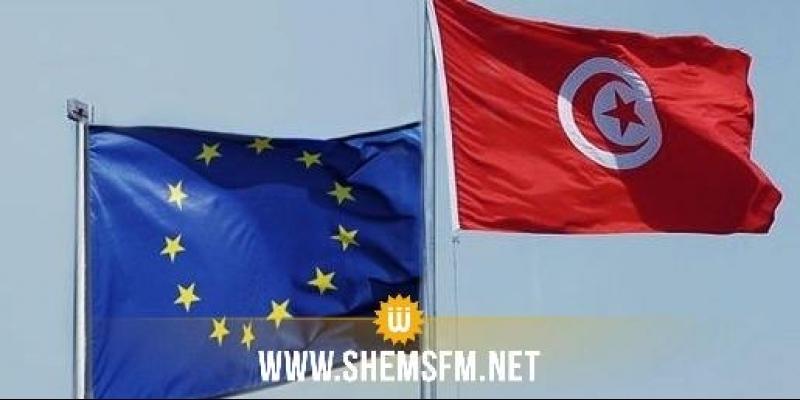 الاتحاد الأوربي مستعد لمساعدة لتونس في مفاوضاتها مع المؤسسات المالية الدولية