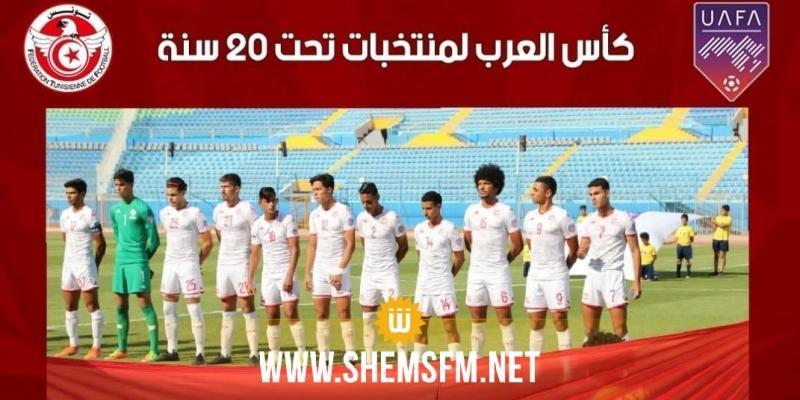 كأس العرب لأقل من 20 سنة: منتخب تونس يفوز على أوزباكستان