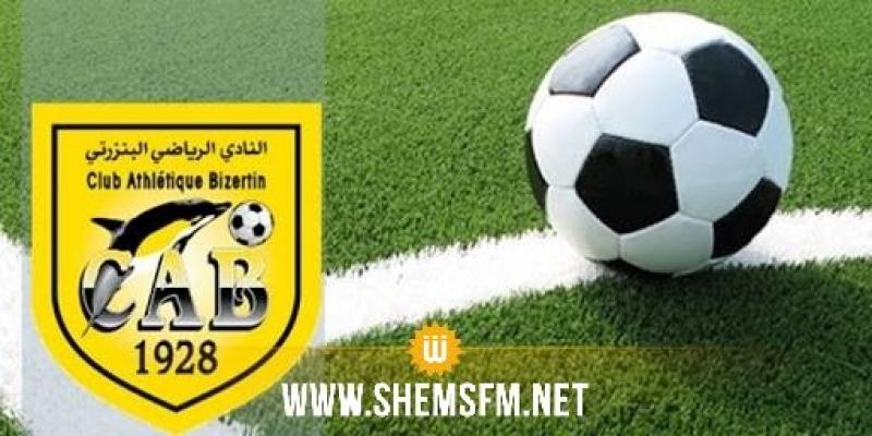 النادي البنزرتي : محمد عزيز  قريب من العودة   للفريق