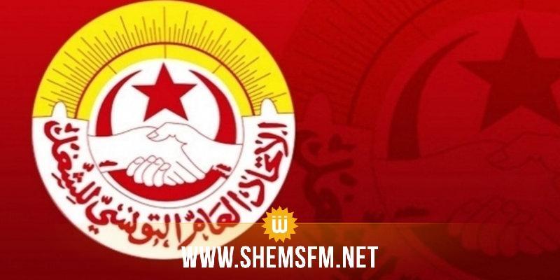 رئيس اتحاد الشغل بسوسة: سيتم التصعيد وتنفيذ اعتصامات في مقرات السيادة