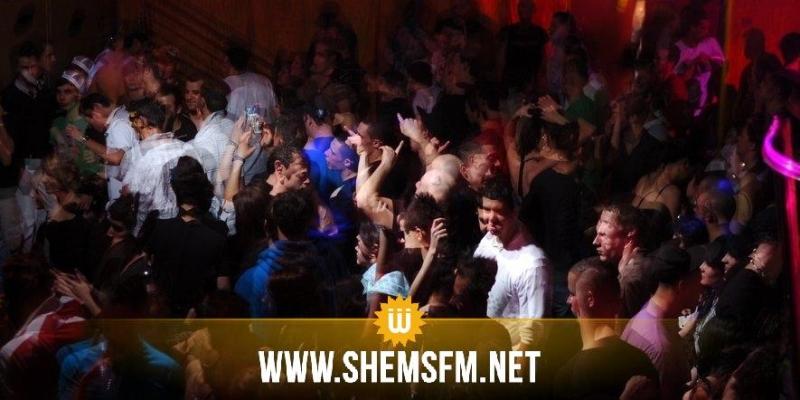Les discothèques rouvrent leurs portes ce vendredi, en France