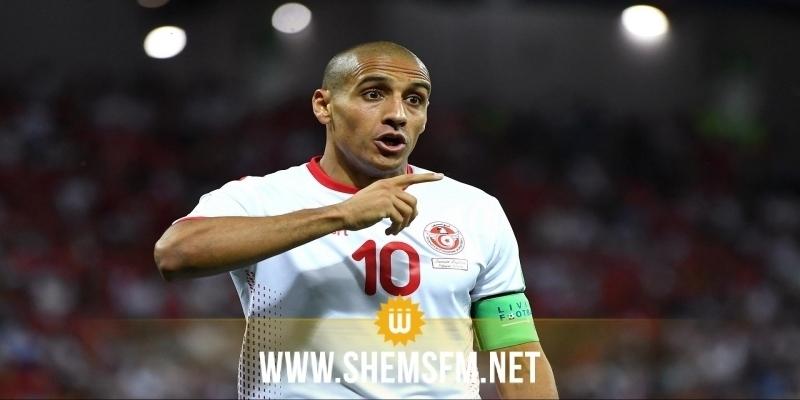 Wahbi Khazri reprend les entraînements avec son équipe de Saint-Etienne
