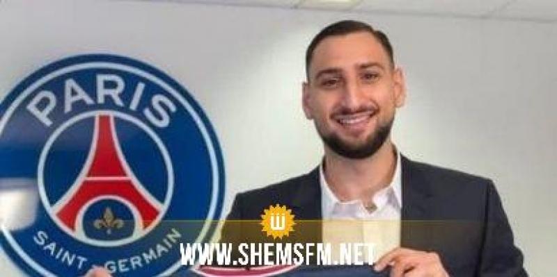 باريس سان جيرمان يتعاقد مع الحارس الإيطالي دوناروما
