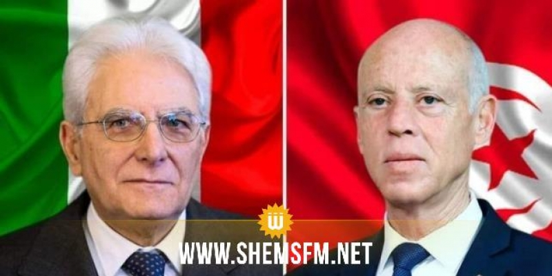 الرئيس الايطالي : إيطاليا لن تنسى وقوف تونس إلى جانبها بإرسال إطارات طبية وشبه طبية لتقديم المساعدة