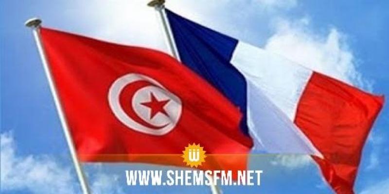 السلطات الفرنسية تصنف تونس رسميا ضمن قائمتها الحمراء
