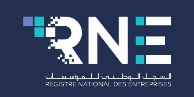 المركز الوطني لسجل المؤسسات يعلن عن التمديد في آجال خدماته المسداة للمتعاملين معه