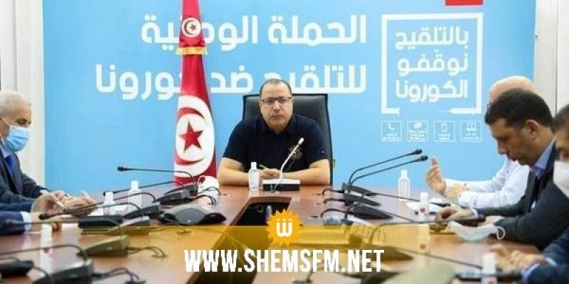 المشيشي: ''ما يلزمش يُنقص الأوكسجين على حتى سبيطار وعلى حتى مريض في تونس''