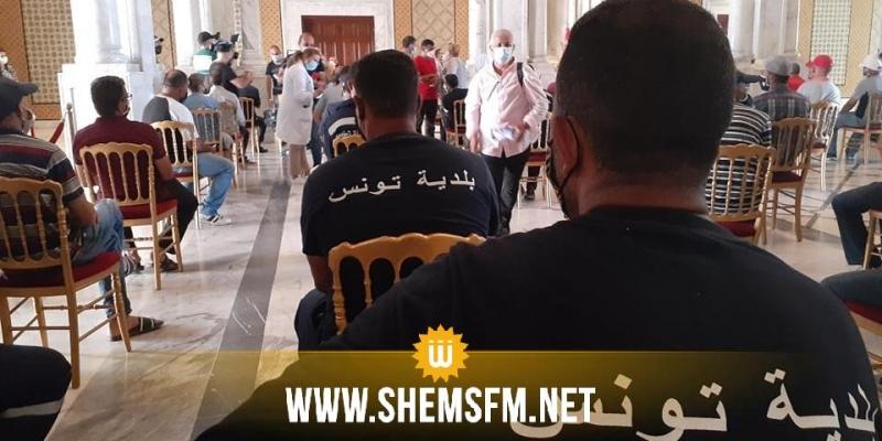 انطلاق تطعيم أعوان النظافة ببلدية تونس ضد كورونا