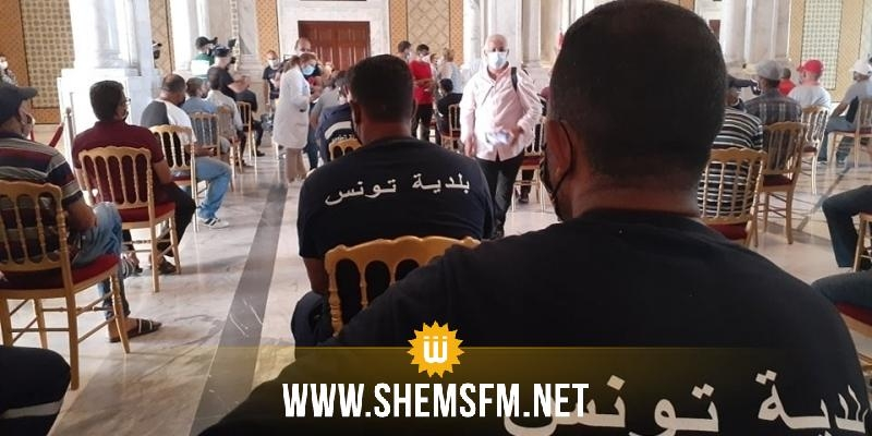 Démarrage de la vaccination des agents de la municipalité de Tunis