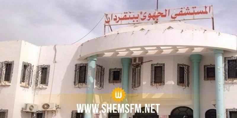 مستشفى بن قردان: نفاد الأكسيجين وحاليا جاري التزويد