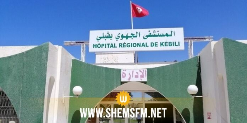 Kébili : une cargaison d'oxygène acheminée à l'hôpital régional