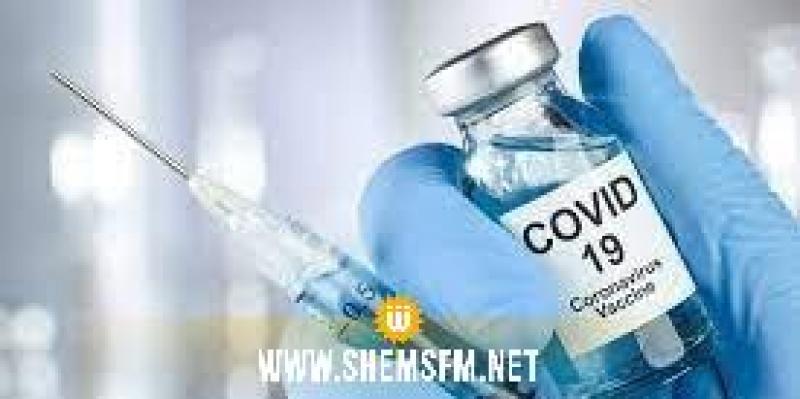 Une étude sera réalisée pour évaluer l'efficacité des vaccins anti covid-19 utilisés en Tunisie
