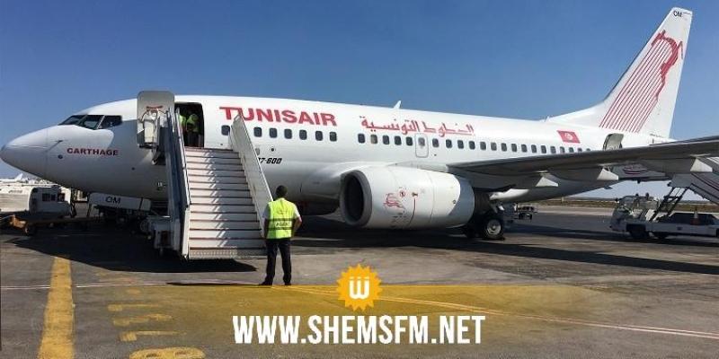 الخطوط التونسية: تراجع العائدات ب29 بالمائة والمسافرين ب42 بالمائة  في السداسي الأول من  2021