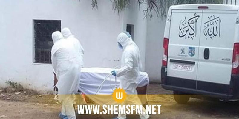 تطاوين: تسجيل 19 حالة وفاة بكورونا يومي العيد