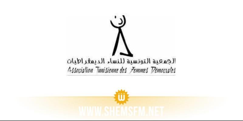 جمعية النساء الديمقراطيات تطالب بتلقيح الأطفال والشباب قبل العودة المدرسية
